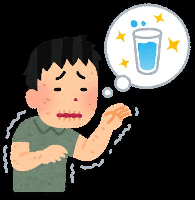脱水症状の人
