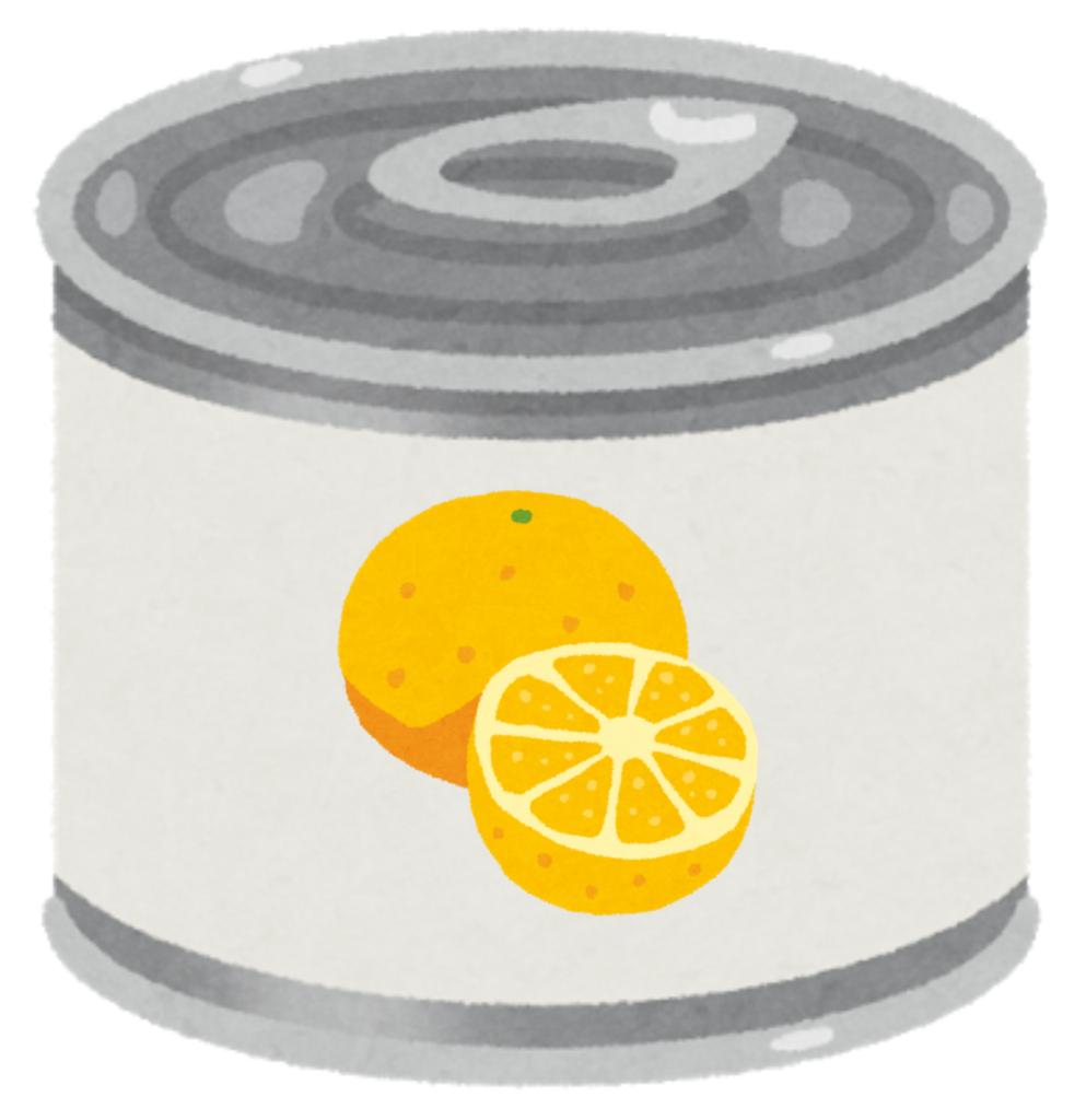 グレープフルーツの缶詰