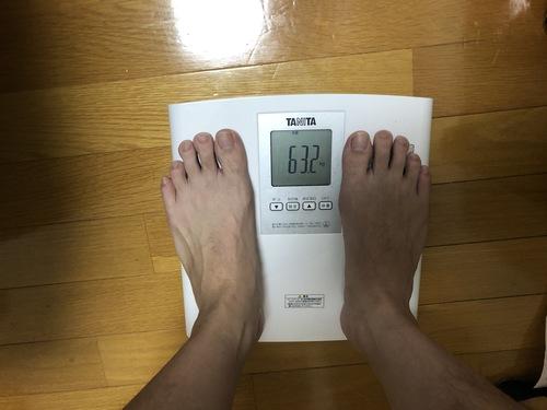 もぎたて生スムージダイエット15日目の体重