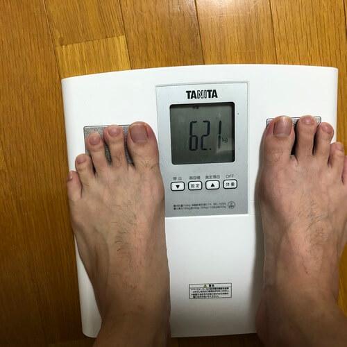 もぎたて生スムージダイエット25日目の体重