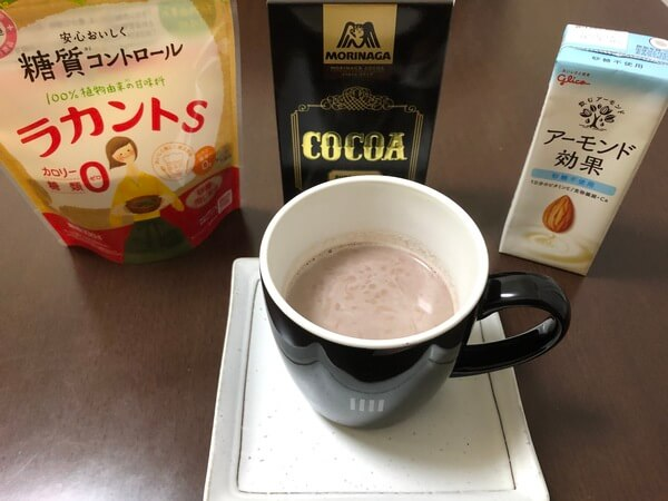 アーモンドミルクとラカントで作ったピュアココア