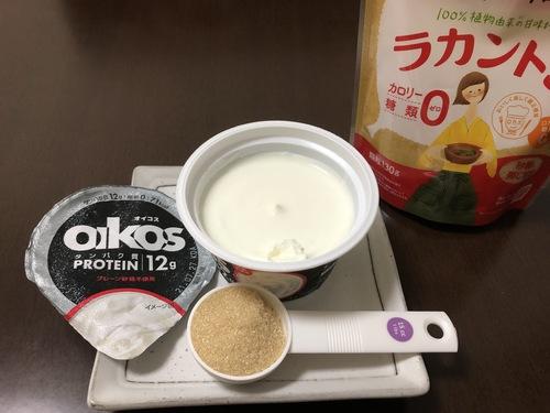 オイコスのダイエットに良い甘味の付け方2