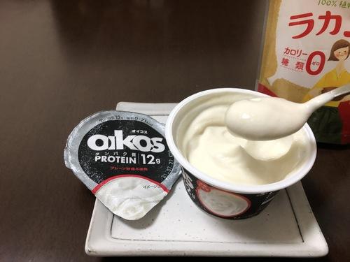 オイコスのダイエットに良い甘味の付け方4
