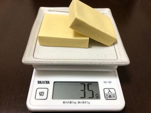 高野豆腐2枚分の重さ(およそ30g)