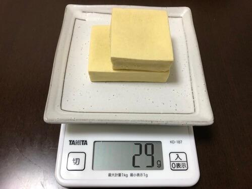 高野豆腐1枚と3/4枚分の重さ(30gに一番近い)