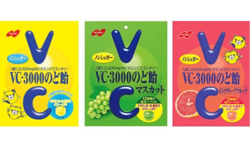VC3000のど飴(ラインナップ)