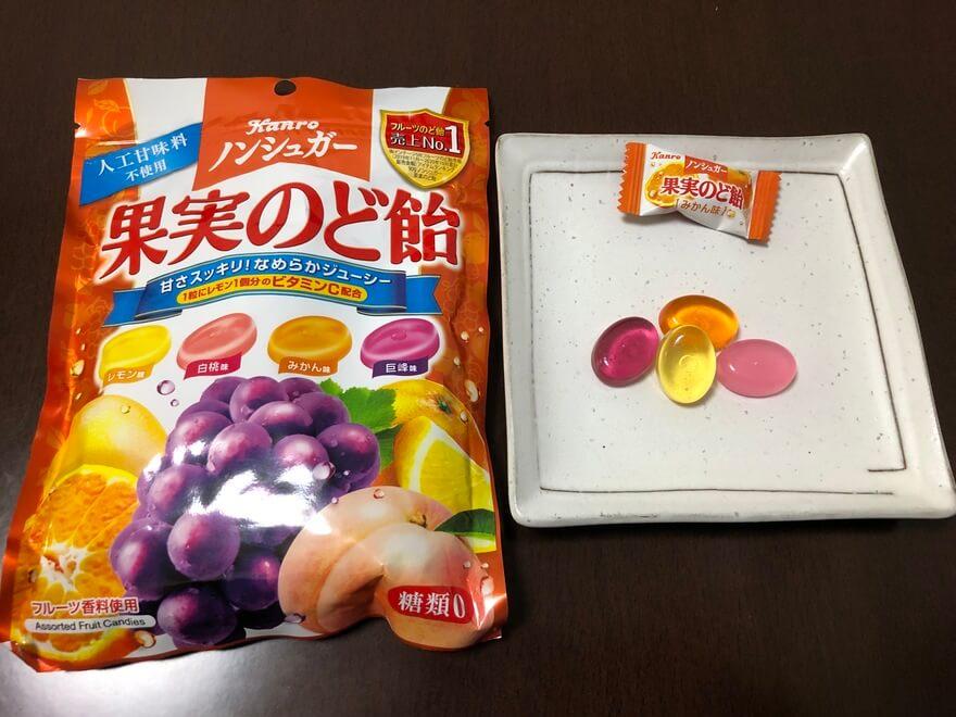 ノンシュガー果実のど飴
